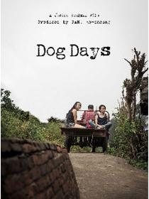 Dog Days a foggia