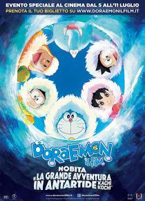 Doraemon - La Grande Avventura in Antartide a catania