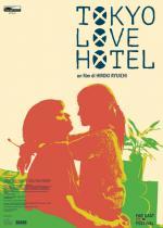TOKYO LOVE HOTEL dal 30 giugno al cinema