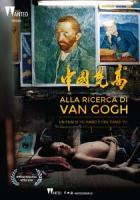 Alla ricerca di Van Gogh a