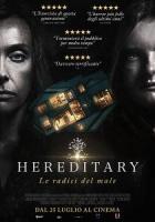 Hereditary - Le radici del male a