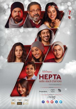 TRAMA HEPTA. SETTE STADI D'AMORE dal 13 dicembre al cinema