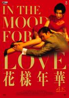 In the Mood for Love a